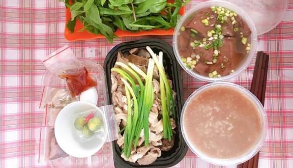 Bếp Bà Cẩm - Cháo & Lòng - Đại Kim