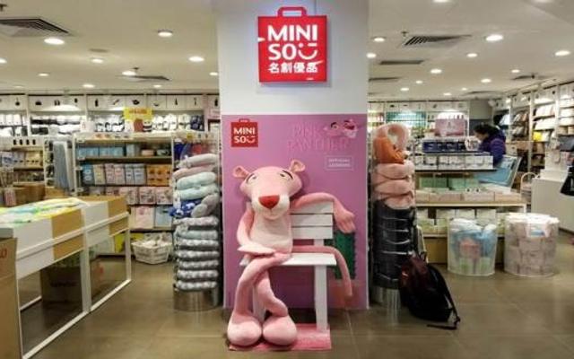 Miniso - Siêu Thị Đồ Dùng - Giga Mall