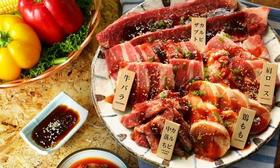 Gyu Shige - Ngưu Phồn - Nướng Nhật Bản - Hồ Tùng Mậu
