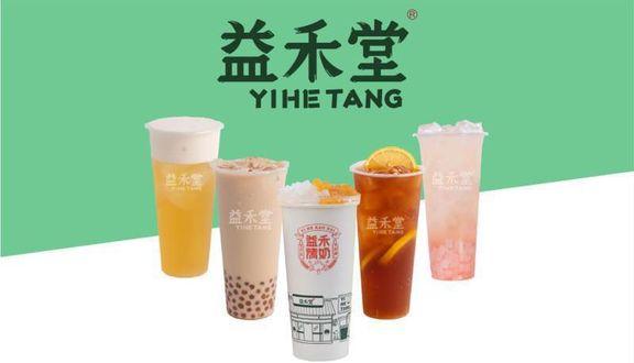 YiHeTang Tea & Coffee - Vạn Hạnh