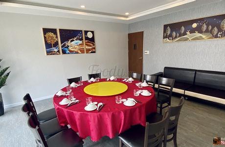 Nhà Hàng Mao Đài - Chinese & Vietnamese Cuisine