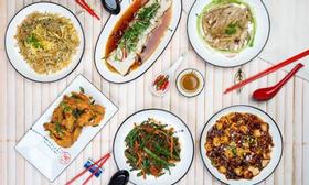 San Fu Lou - Ẩm Thực Quảng Đông - Phan Chu Trinh