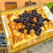 Bánh chuối thái lan Trân chÂu đen