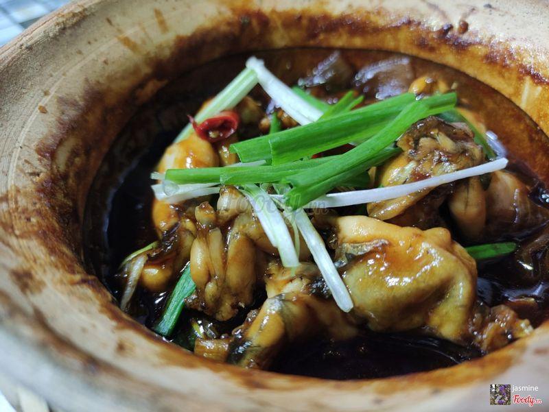 Thố Ếch Singapore thơm ngon
