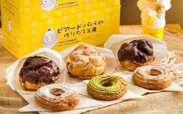 Beard Papa's - Saigon Centre