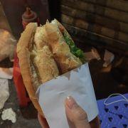 Bánh mỳ siêu rẻ siêu ngon