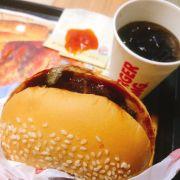 Burger bò hành