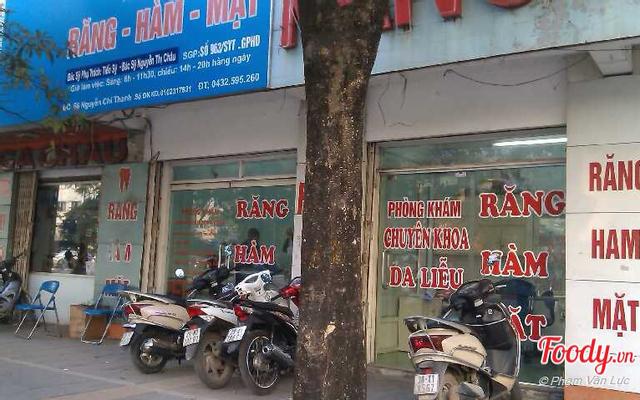 Phòng Khám Răng Hàm Mặt - 66 Nguyễn Chí Thanh