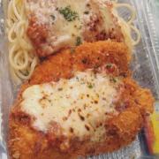 mì Ý đút lò kèm gà Panmesan - 70k