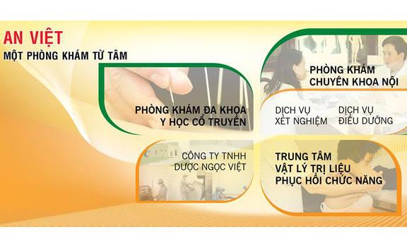 Phòng Khám An Việt - Lê Trọng Tấn