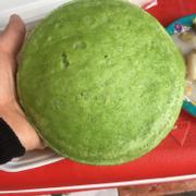 Bánh bò lá dứa
