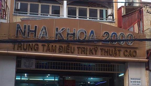 Nha Khoa 2000 - Trần Hưng Đạo