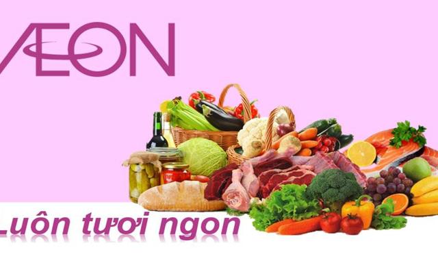 AeonTân Phú Celadon