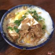 chén trứng nướng phô mai