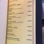 Buffet Dimsum 468k/người chưa VAT. Được tích 20% vào VinID card
