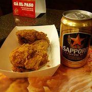 Gà có xương cay<a class='hashtag-link' href='/ho-chi-minh/hashtag/sapporopremiumbeer-188774'>#SapporoPremiumBeer</a>