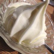 kem yaourt