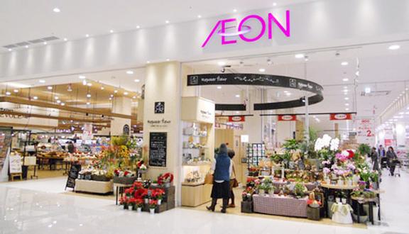 AEON Citimart - Quang Trung
