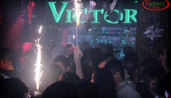 Victory Night Club