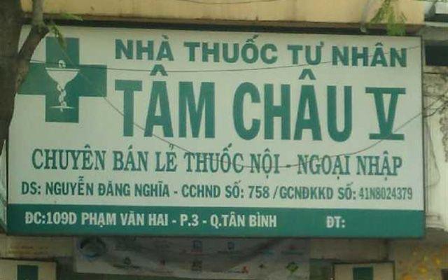 Nhà Thuốc Tư Nhân Tâm Châu V - Phạm Văn Hai