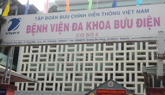 Bệnh Viện Đa Khoa Bưu Điện Cơ Sở 2 - Nguyễn Duy Hiệu