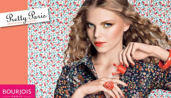 Bourjois - The Garden