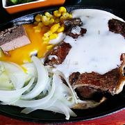 Steak 72k/100g