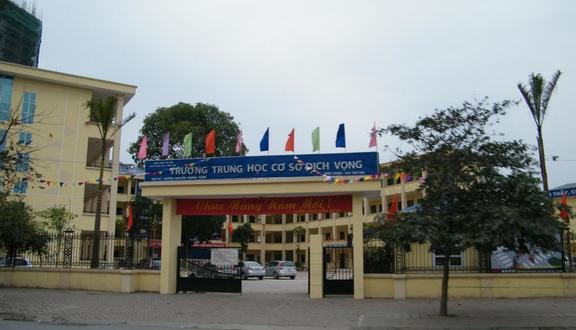 Trường THCS Dịch Vọng - Nguyễn Khánh Toàn