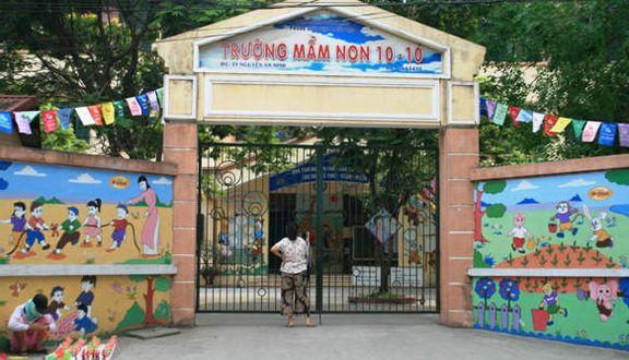 Trường Mầm Non 10 - 10 - Nguyễn An Ninh
