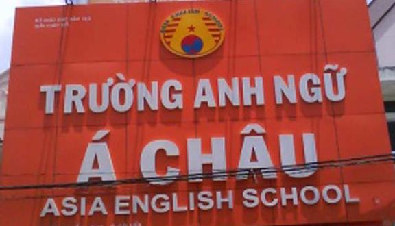 Trường Anh Ngữ Quốc Tế Á Châu