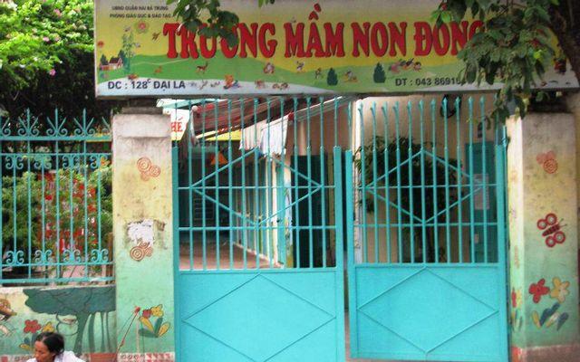 Trường Mầm Non Đồng Tâm - Đại La