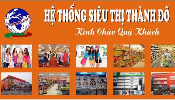 Siêu Thị Thành Đô - Nguyễn An Ninh