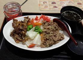 Yoshinoya - Cơm Bò Nhật - AEON Mall