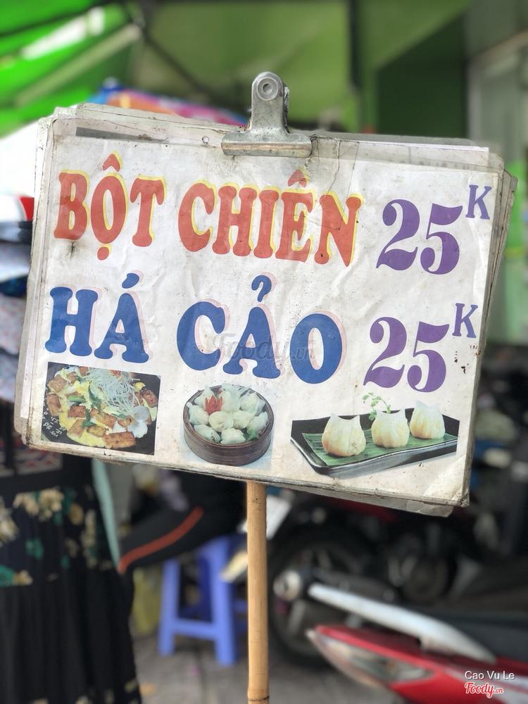 Chợ Bến Thành ở TP. HCM
