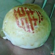 Bánh bía sầu riêng
