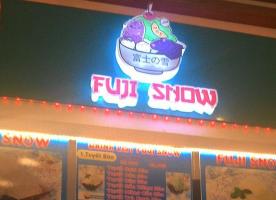 Fuji Snow - AEON Mall