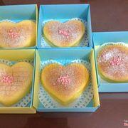 Japanese Cheese Cake