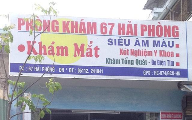 Phòng Khám 67 - Hải Phòng