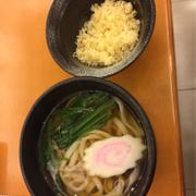 Udon nóng