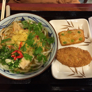 mì udon hải sản