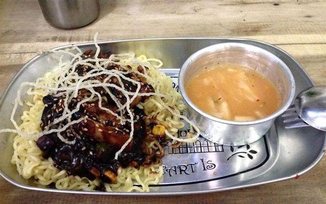 Chingu Eat - Ăn Vặt Hàn Quốc