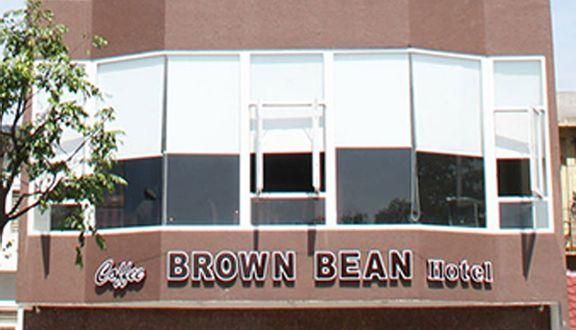 Brown Bean Hotel - 2 Tháng 9