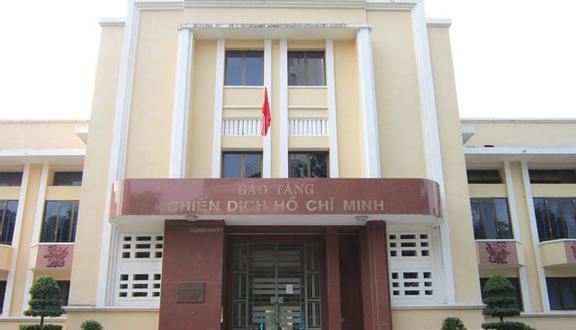 Bảo Tàng Chiến Dịch Hồ Chí Minh - Lê Duẩn