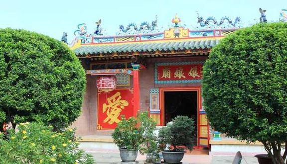 Chùa Ông - Trần Phú