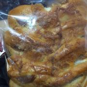 Bánh thịt hun khói nhân bơ 20k