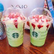 Iced Red Ribbon Green Tea Latte 90k