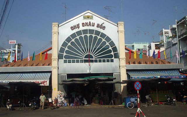 Chợ Châu Đốc - An Giang