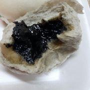 Bánh bao mè đen