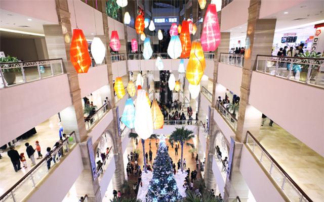 The Garden Shopping Center - Mễ Trì