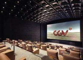 CGV Cinemas - Vincom Center Đà Nẵng